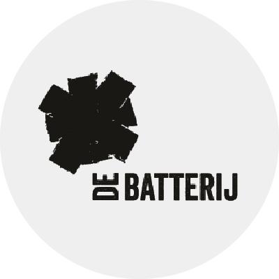 Logo DeBATTERIJ